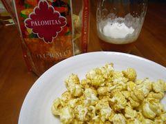 [写真]オリーブポップコーンのパロミータス(バジルトマト味)
