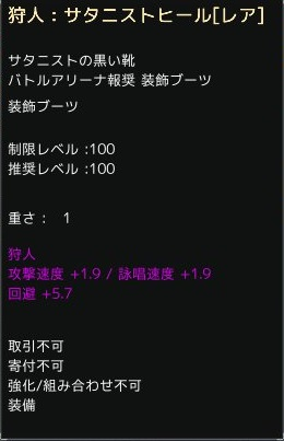 rappelz_screen_2015Jan06_23-06-02_00000000.jpg