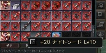rappelz_screen_2015Jan08_23-43-38_00000000.jpg