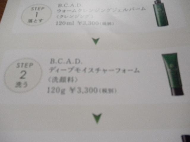 P3281220.jpg
