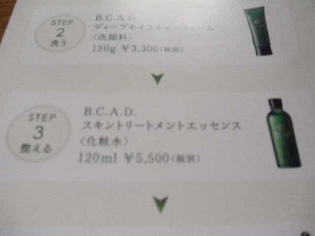 P3281221.jpg