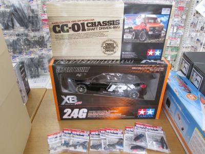 20150531新製品