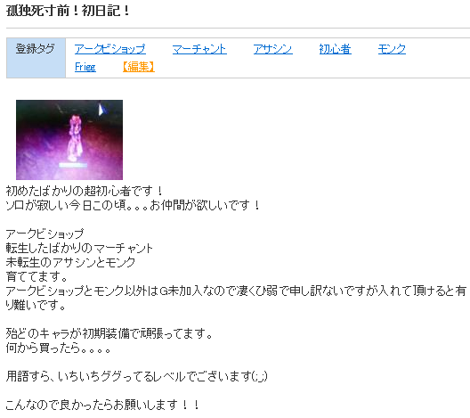 20150320230158cde.png