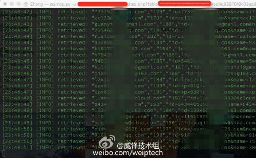 海賊版脱獄アプリにより、iCloudのアカウントとパスワード22万件が流出