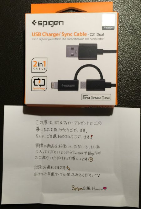 iPhoneもAndroidもこれ一本! Spigenの二刀流ケーブル「C21 Dual」が便利なので常用決定!