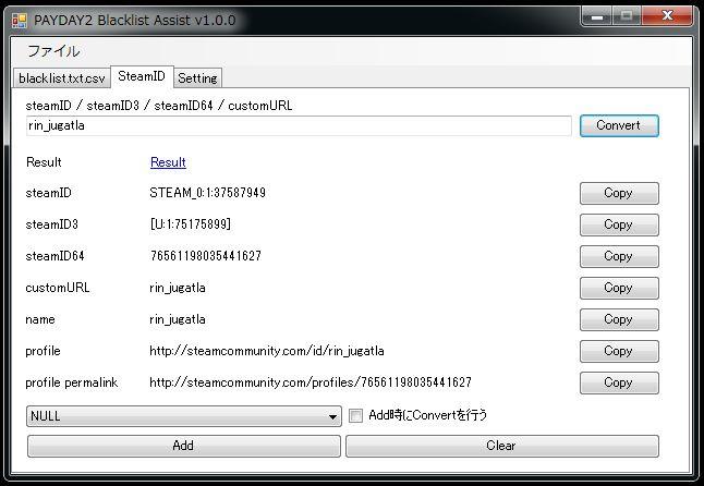 PD2BLA1002.jpg
