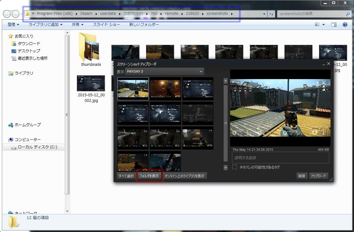 Steam_SS_2.jpg
