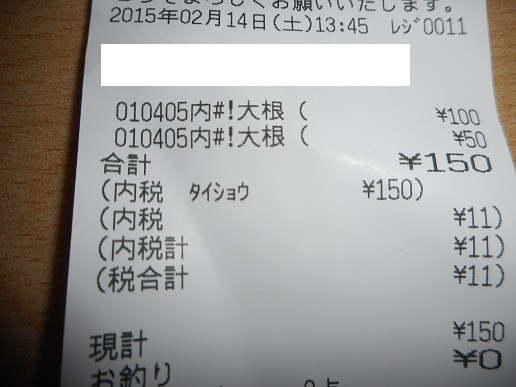 20150214223718f0c.jpg