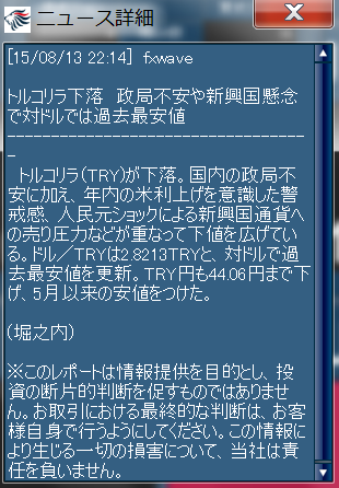 20150813222300410.png