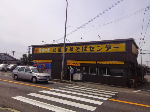 s_DSC_0079.jpg