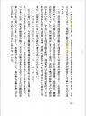 googlebooks1.jpg