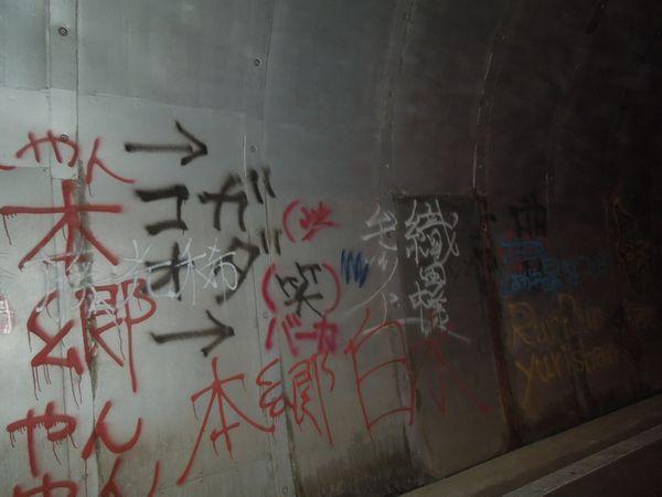 honzaka12.jpg