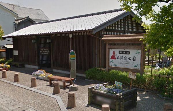 honzaka5.jpg