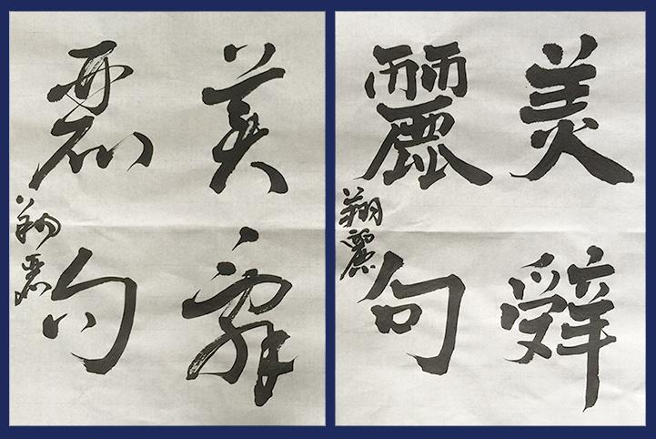 kyosho1508_hanshi.jpg