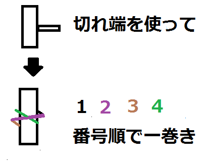 20150423020018ced.png