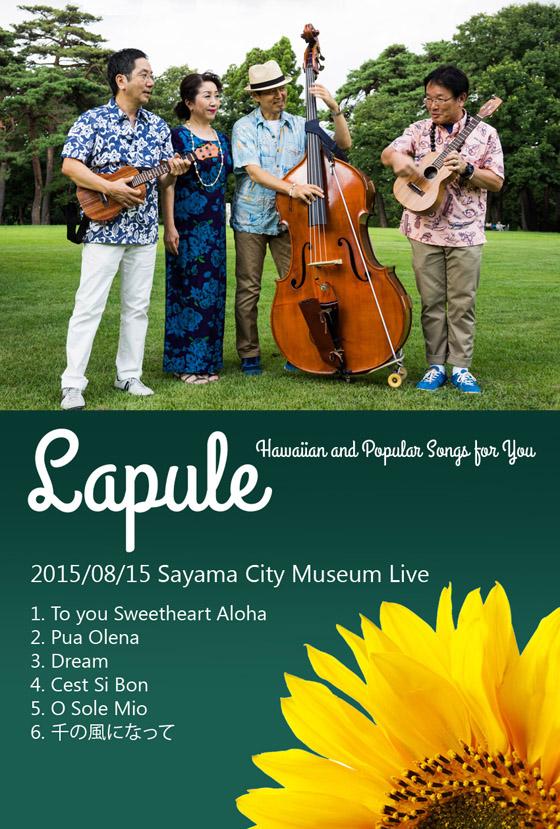 postcard 20150815