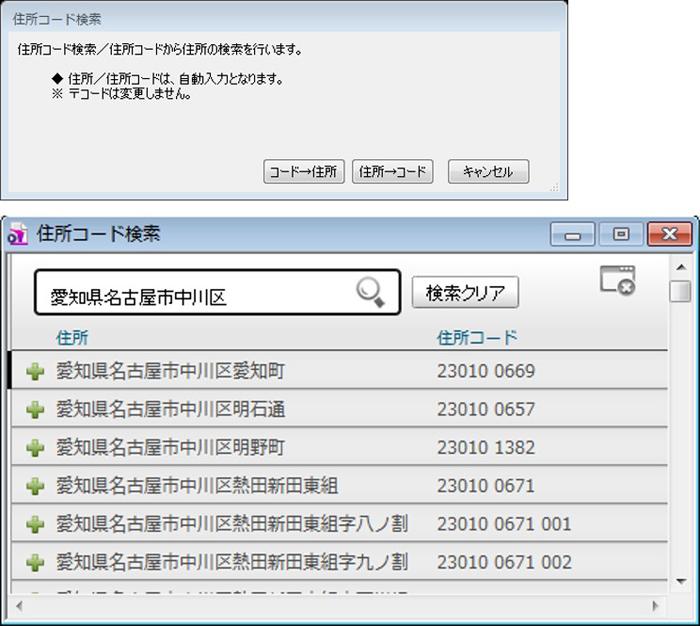 R002.jpg