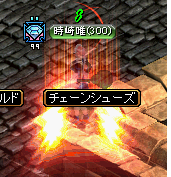 2015031901245221b.png