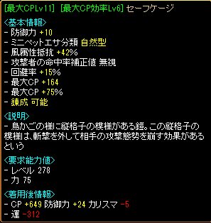 20150502002908478.png
