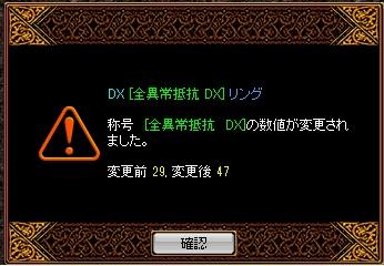 1_19_2.jpg