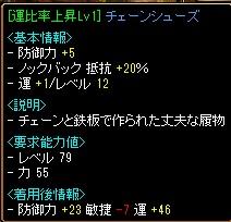 1_26_10.jpg