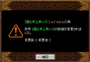 3_10_2.jpg