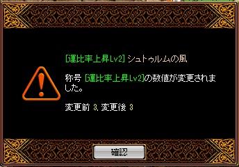 3_10_3.jpg