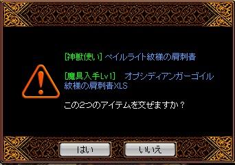 3_10_5.jpg