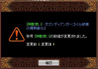 3_10_8.jpg