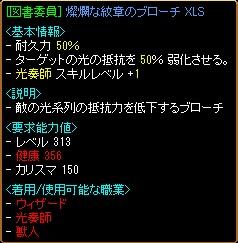 4_20_1.jpg