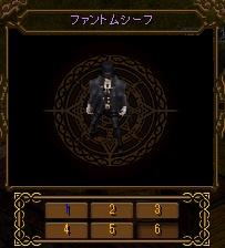 4_21_12.jpg