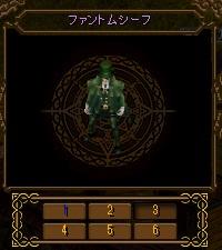4_21_9.jpg