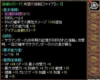 4_30_2.jpg