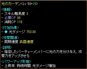 4_30_9.jpg