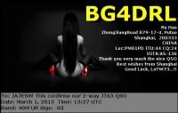 BG4DRL.jpg