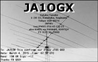 JA1OGX.jpg