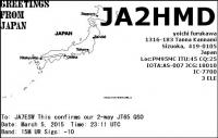 JA2HMD.jpg