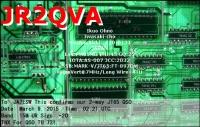 JR2QVA.jpg