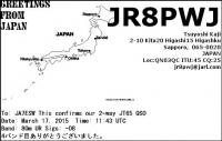 JR8PWJ.jpg