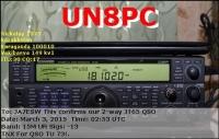 UN8PC.jpg