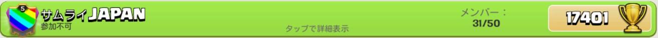 samurai_rainbow.jpg