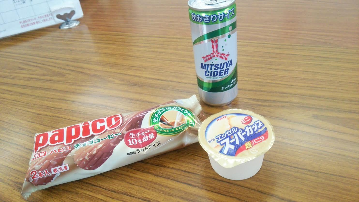 ミツヤサイダーとアイス