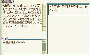 mabiz_20150407a39.jpg