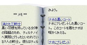 mabiz_20150614d5.jpg
