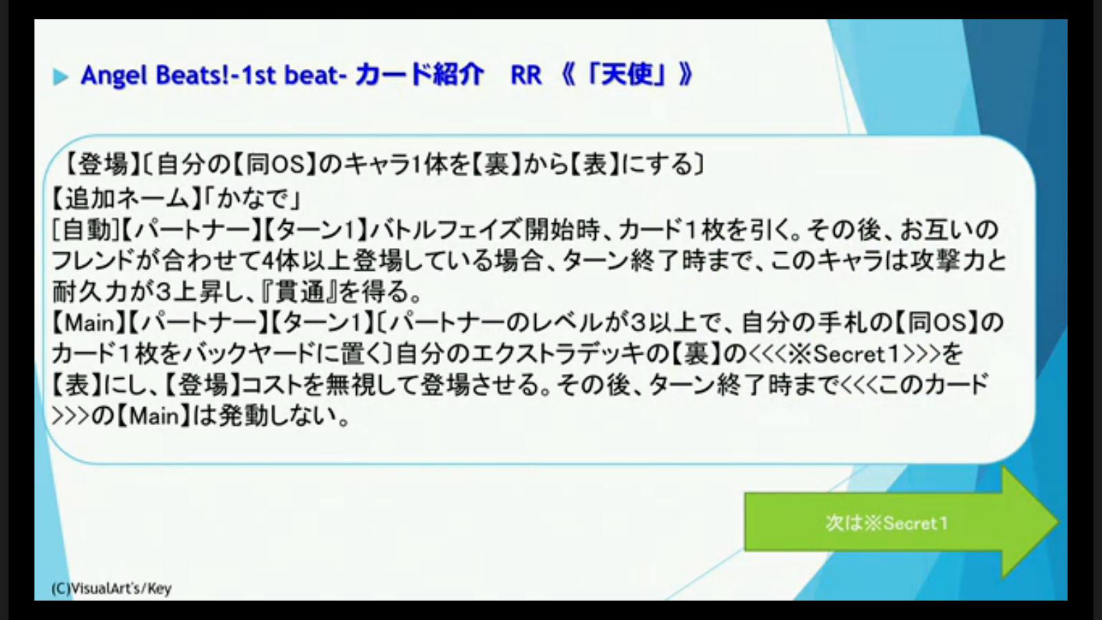 bshi-live-150604-559.jpg