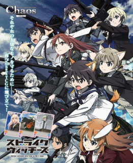 chaos-tcg-strike-witches-ova-20150603-thumb.png