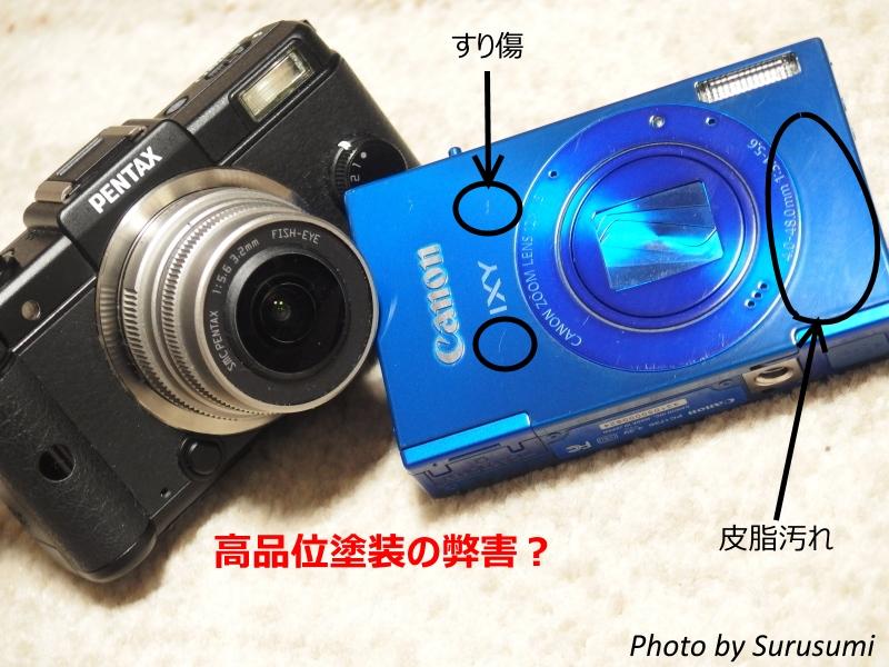 P3290006-3S.jpg