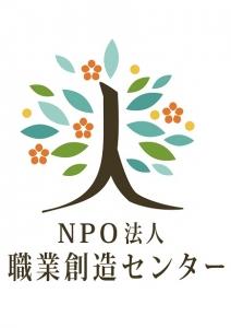 NPO法人職業創造センター