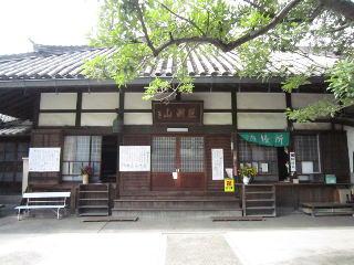 140915-81ryuzouji2.jpg