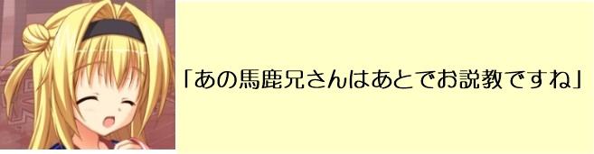 2012y11m30d_192253133.jpg